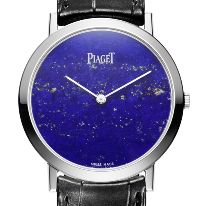 cc Piaget Best Timepieces Piaget Best Timepieces cc