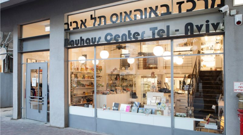 tel aviv A Luxury and Unique Experience: Let Us Show You Tel Aviv! A Luxury and Unique Experience Let Us Show You Tel Aviv 8