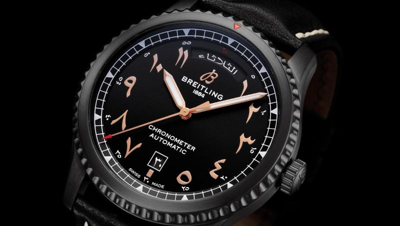 The Aviator 8 Timepiece - A Masterpiece By Breitling & Etihad Airways timepiece The Aviator 8 Timepiece – A Masterpiece By Breitling & Etihad Airways The Aviator 8 Timepiece A Masterpiece By Breitling Etihad Airways 2