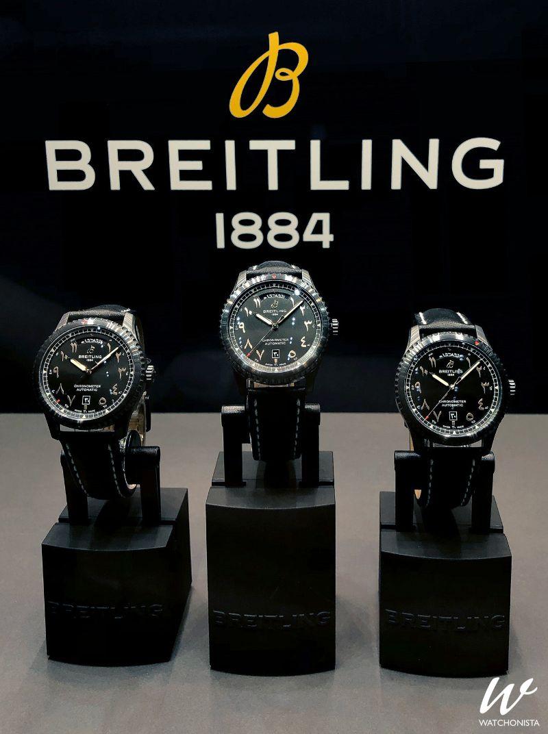 The Aviator 8 Timepiece - A Masterpiece By Breitling & Etihad Airways timepiece The Aviator 8 Timepiece – A Masterpiece By Breitling & Etihad Airways The Aviator 8 Timepiece A Masterpiece By Breitling Etihad Airways 4